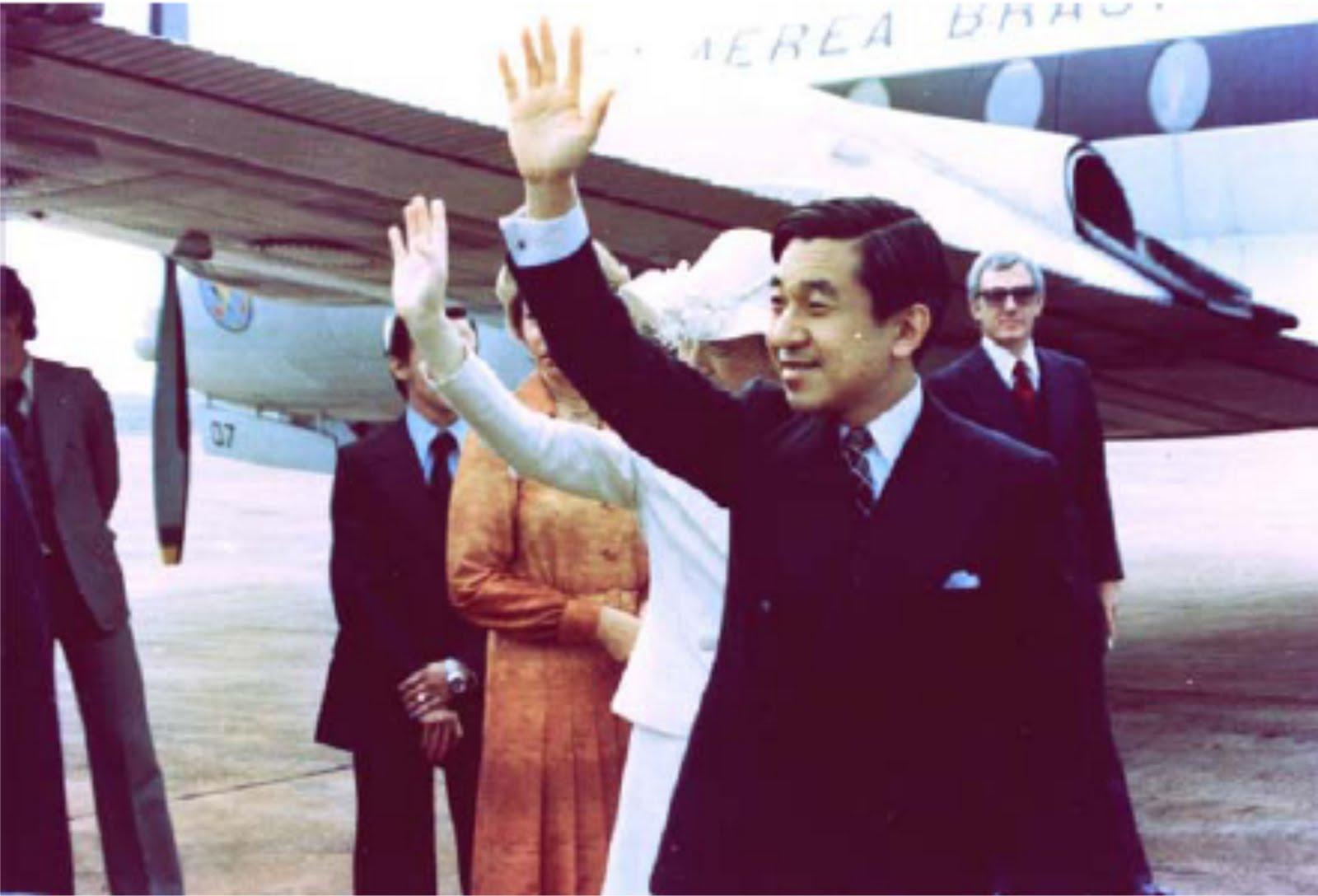 Visita do Príncipe Akihito e Princesa Michiko - 1978
