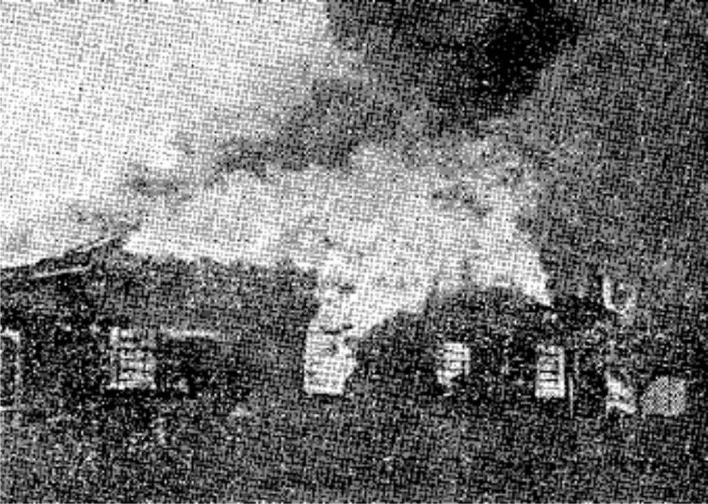 Atentado contra a residência dos Maia - 1956