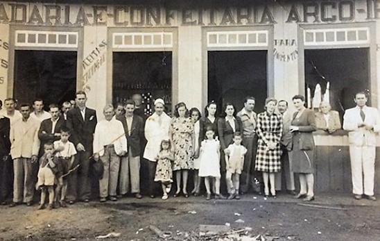 Padaria e Confeitaria Arco-Íris - 1947