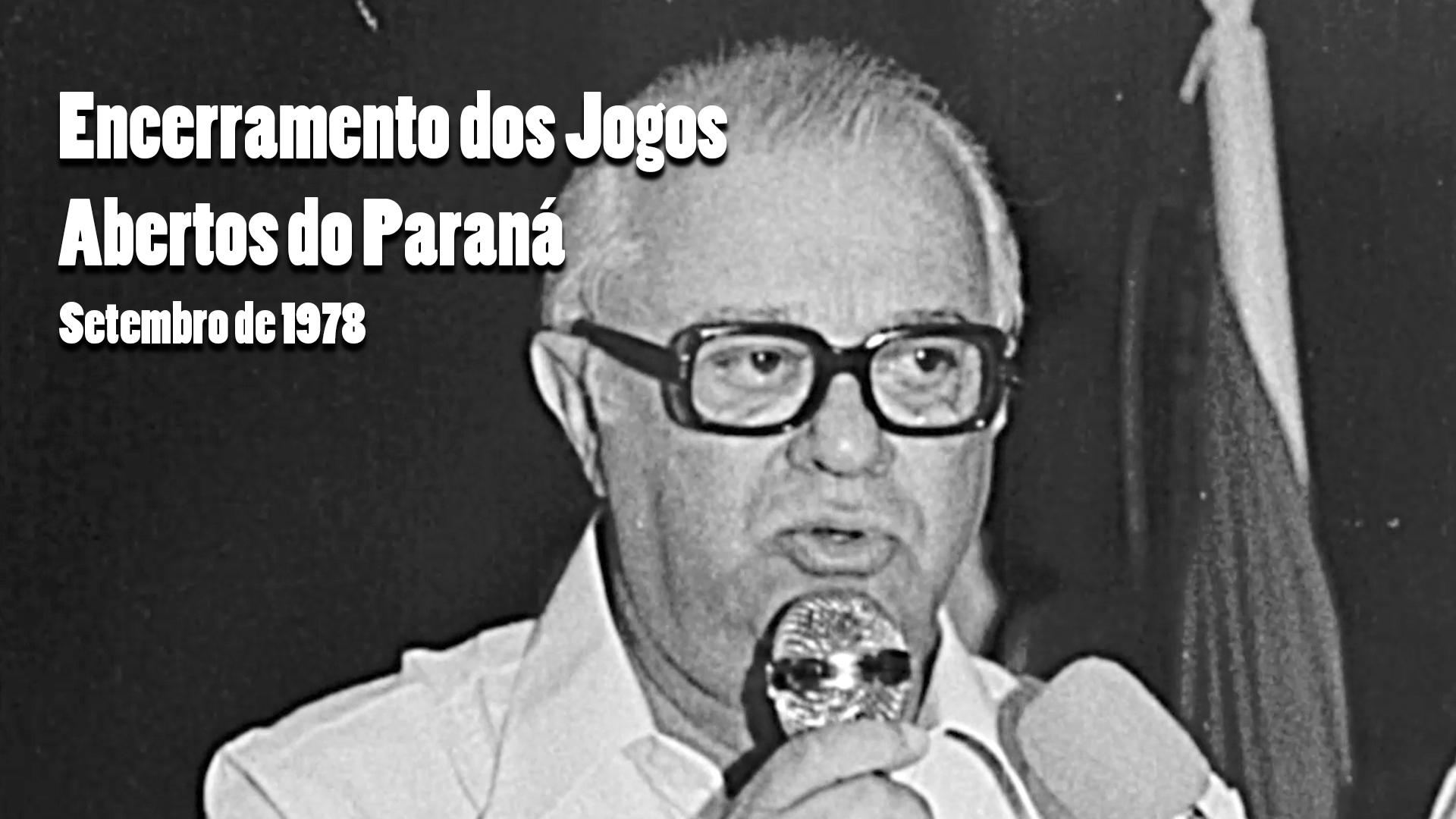 RARIDADE - JP fala no encerramento dos JAPs em 1978