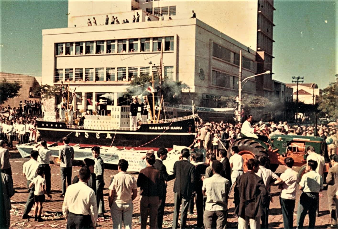 Desfile do aniversário de Maringá - Década de 1960