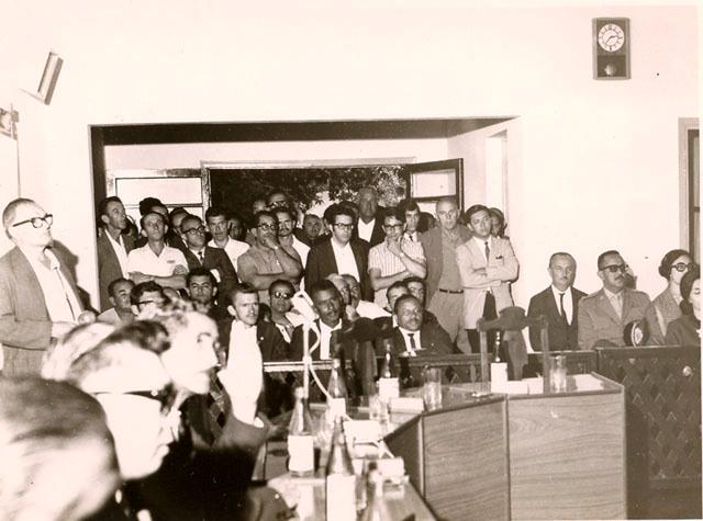 Plenário da Câmara de Vereadores - 1969