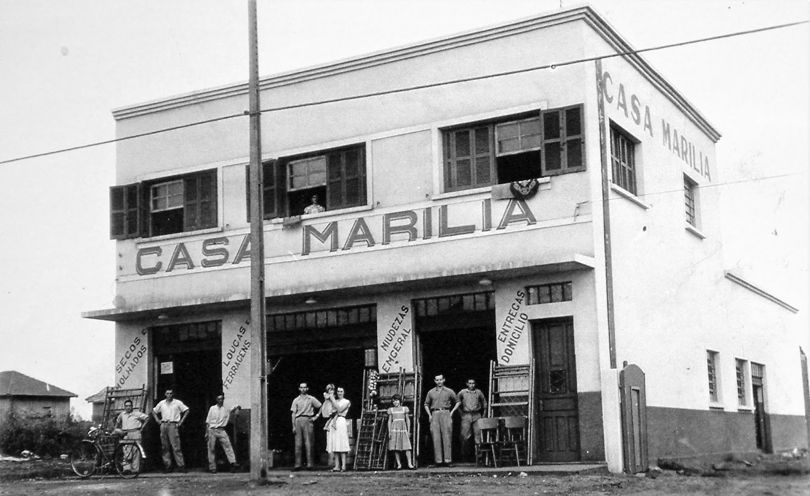 Casa Marília - Década de 1950