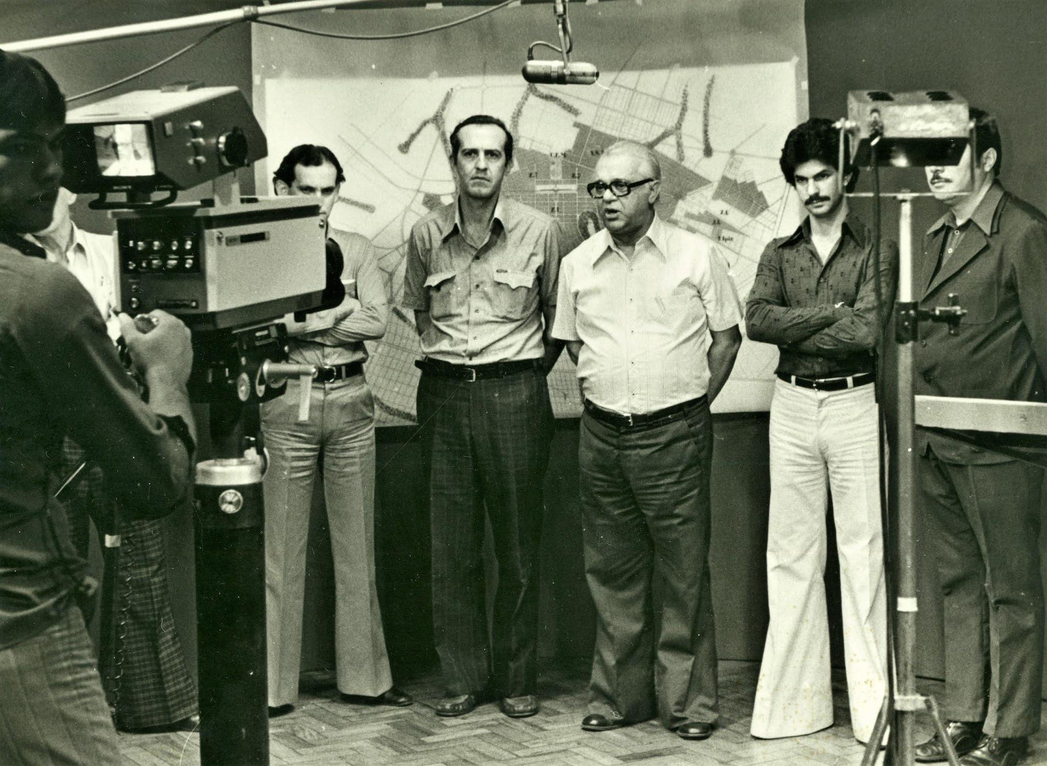 Anúncio do GEM no Nacional - Anos 1970