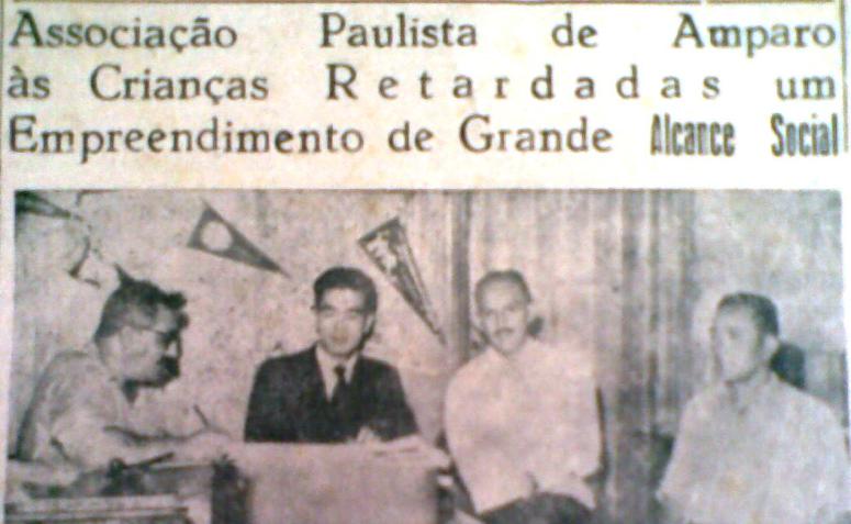 Visita - Associação Paulista de Amparo às Crianças Retardadas - Início da década de 1960