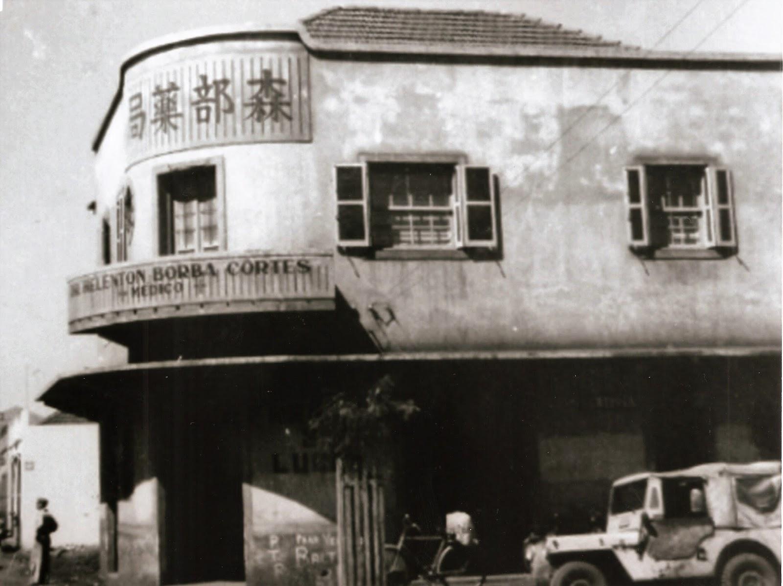 Farmácia Lucas e Clínica do Dr. Hélenton Borba Côrtes - Década de 1950