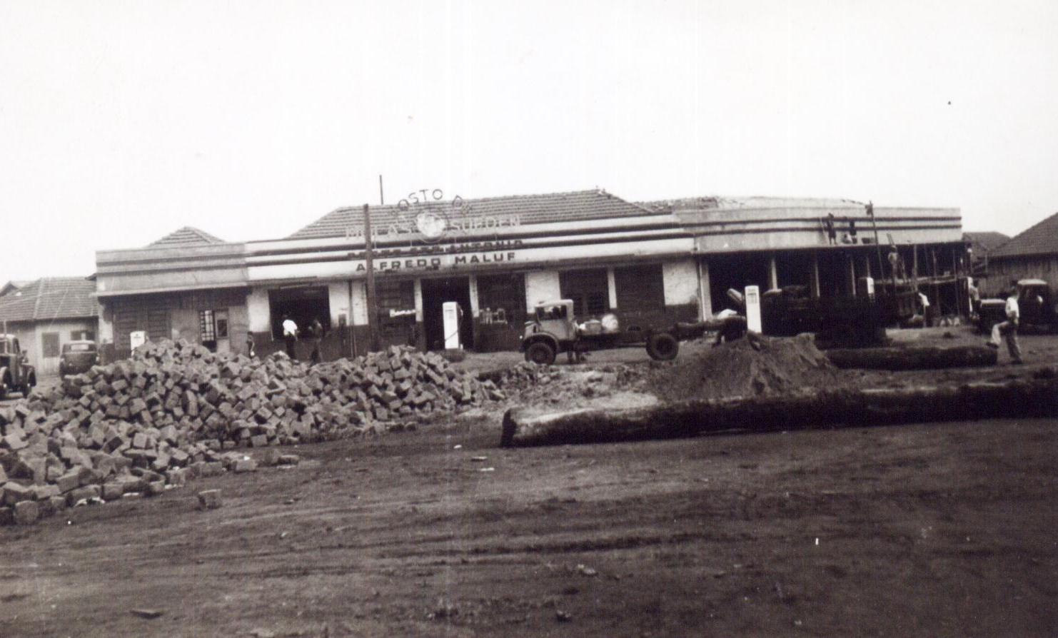 Posto Santo Antônio - Posto Maluf - Década de 1950
