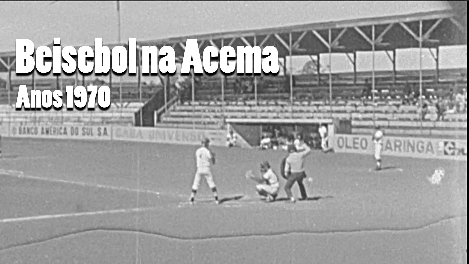 RARIDADE - Beisebol na Acema nos anos 1970