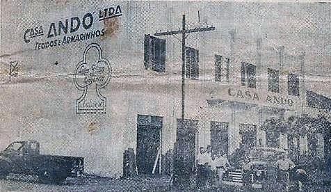 Casa Andó - Década de 1960