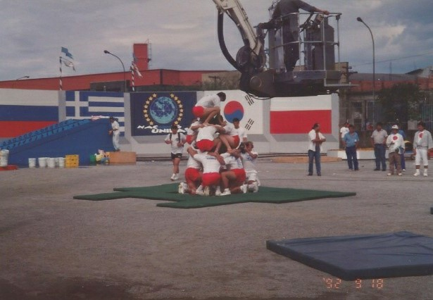 Programa Nações Unidas com o Gugu - 1992
