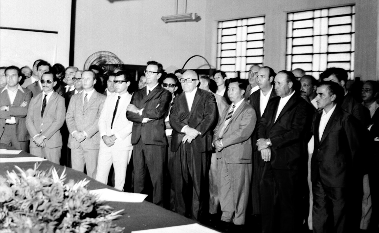 Evento no interior da CMNP - Anos 1970
