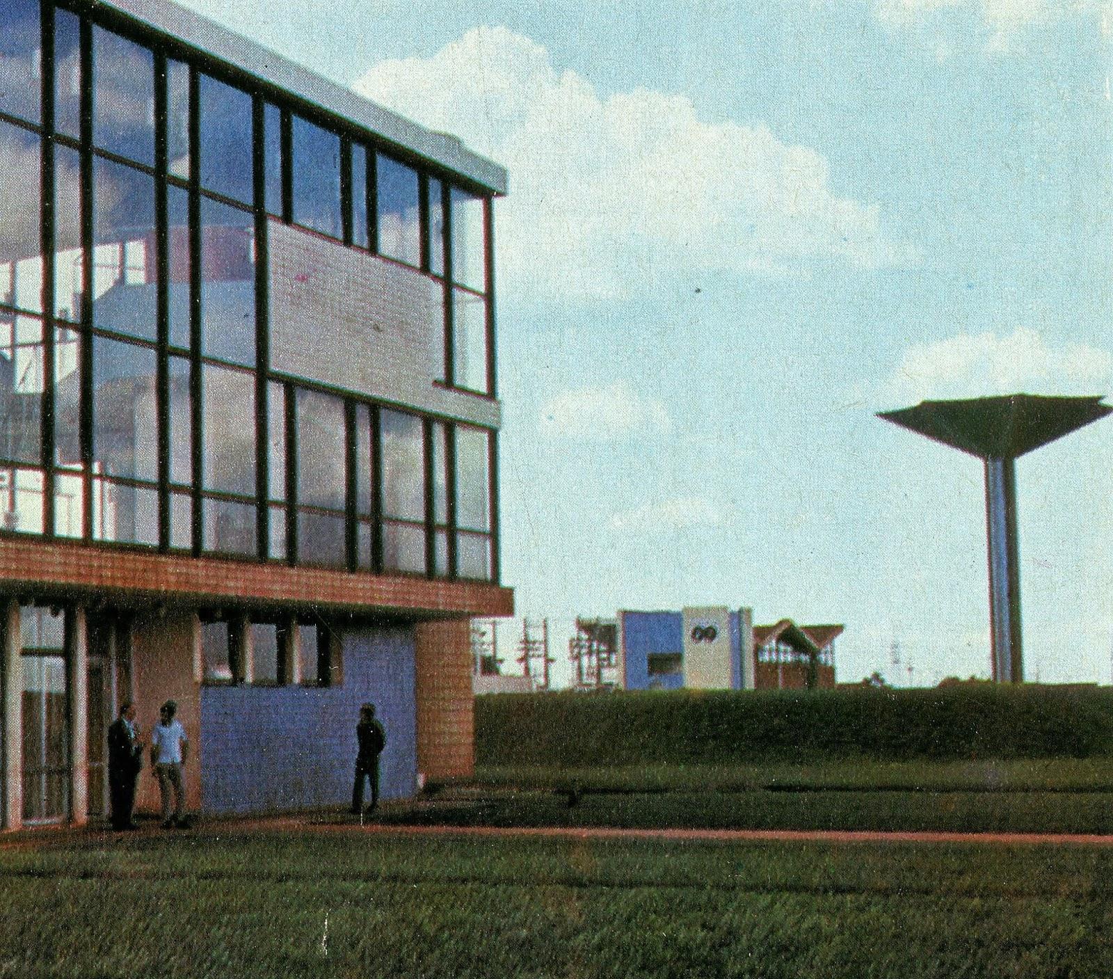 Laboratório de Tratamento da CODEMAR - Década de 1970