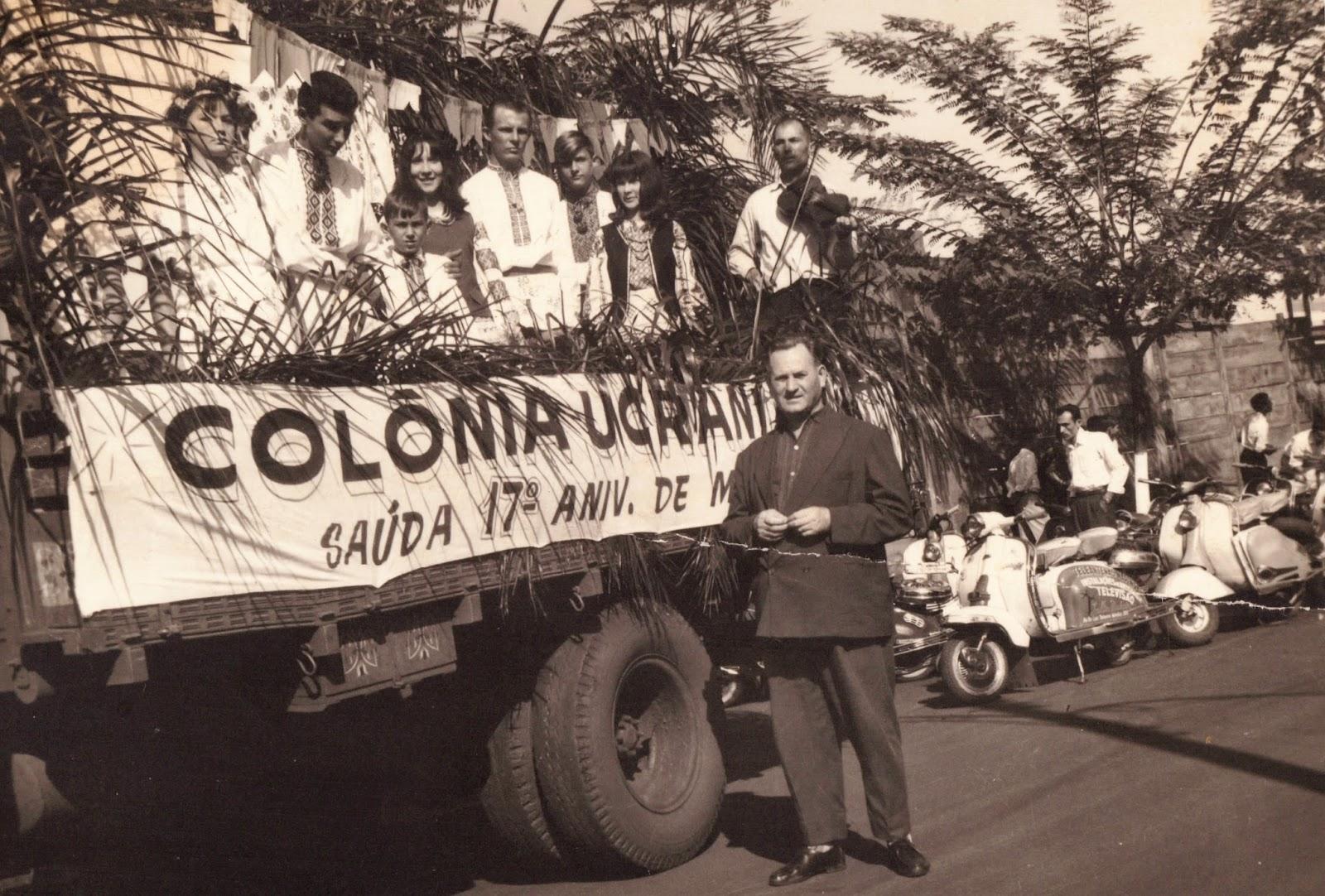 Desfile cívico - Colônia Ucraniana - 1964