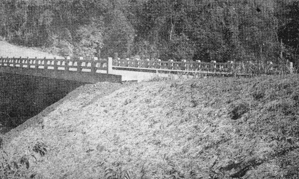 Ponte do Córrego Cleópatra - Zona 2 e Zona 4