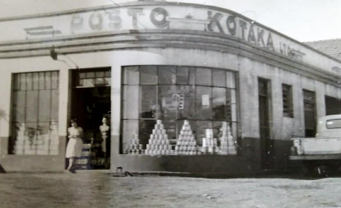 Posto Kotaka - Década de 1950