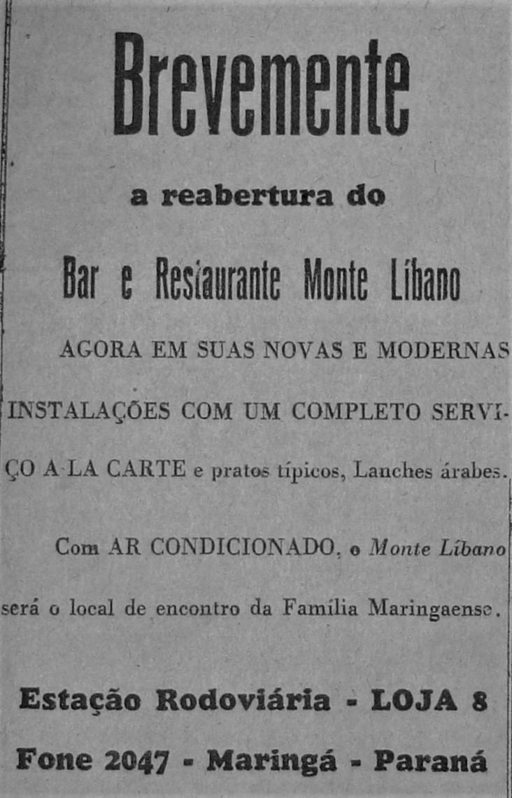 Reabertura do Bar e Restaurante Monte Líbano - Anos 1960