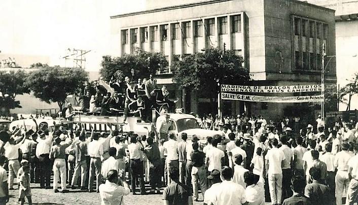 Desfile do Grêmio Esportivo de Maringá - 1963