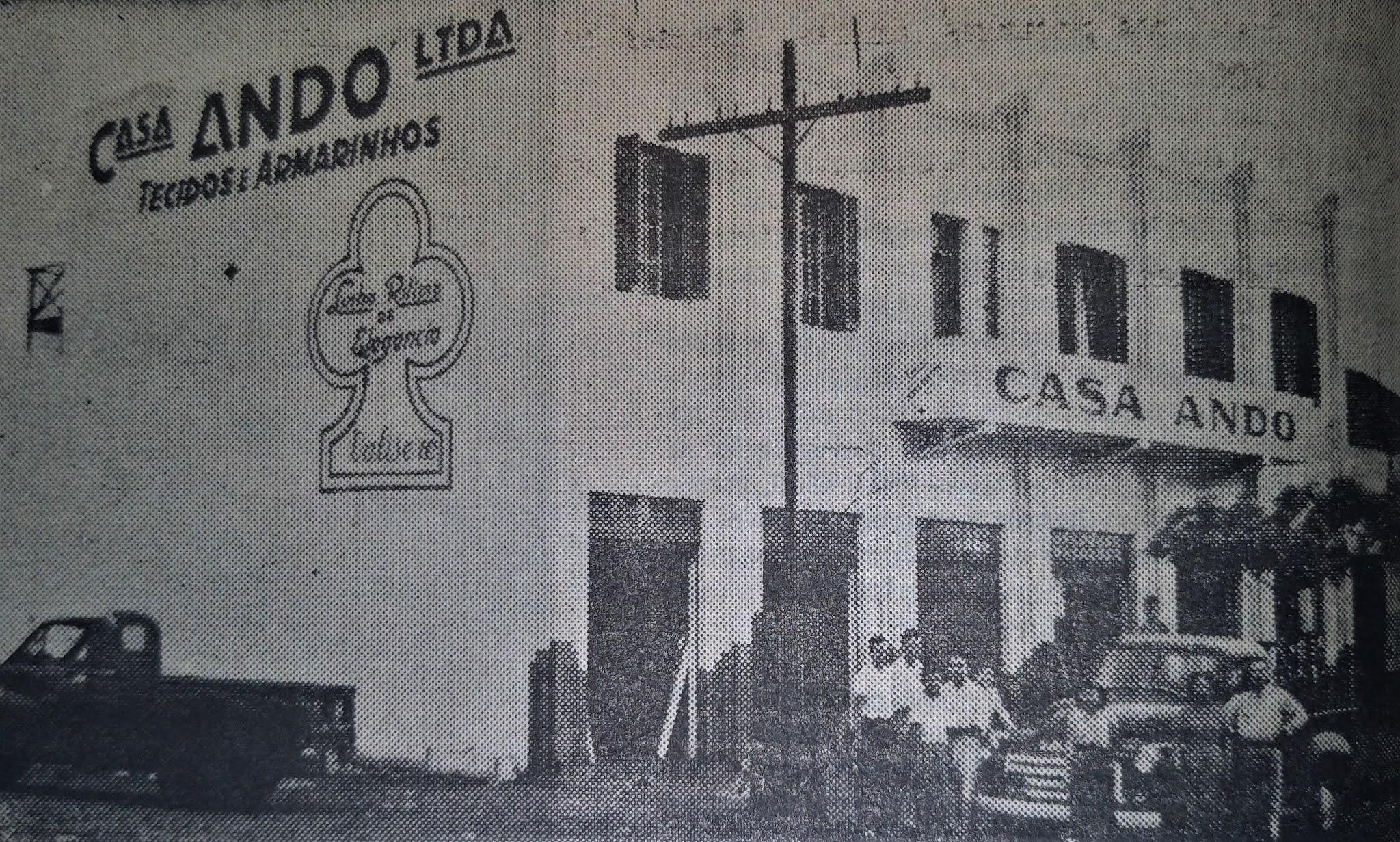 Casa Andó - Década de 1960 (melhor resolução)