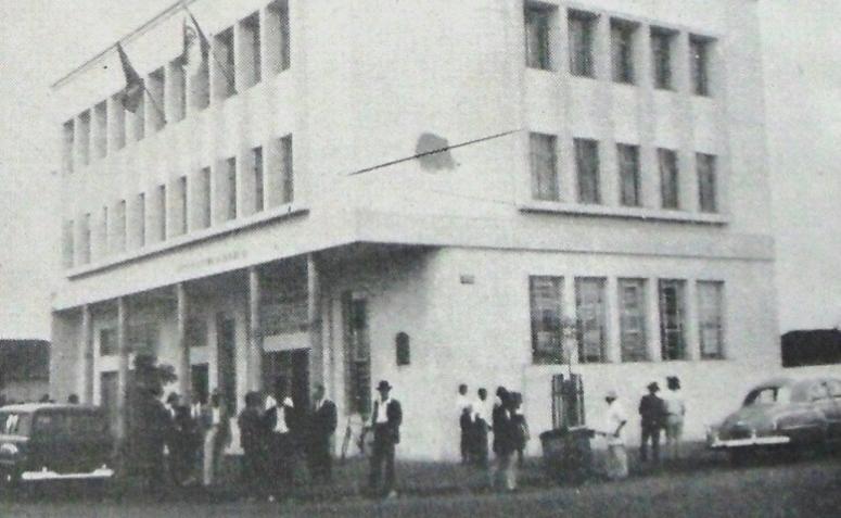 Inauguração do Banco do Estado do Paraná - 1953