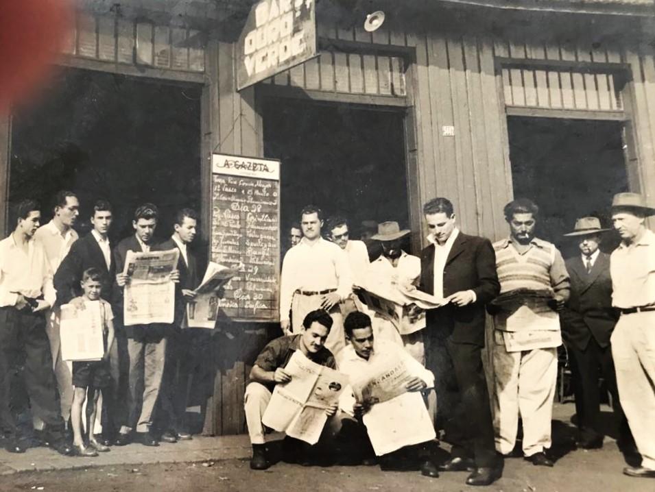 Bar Ouro Verde - Década de 1950