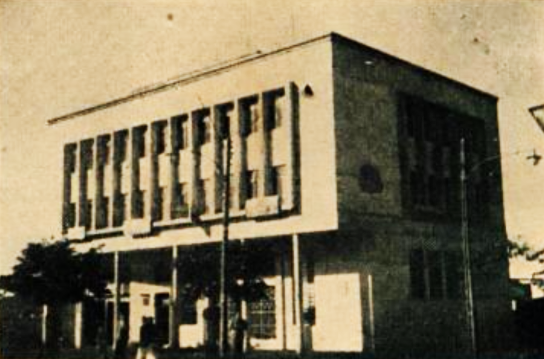 Banco do Estado do Paraná - 1957